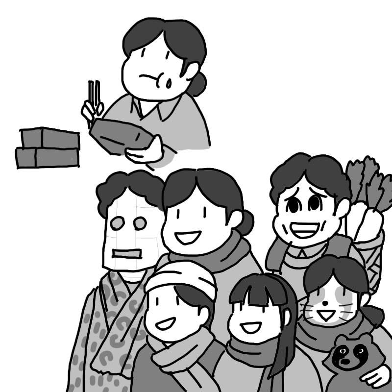 連続タヌキ小説-25
